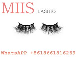 best fur mink eyelash